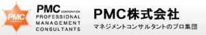 link_pmc